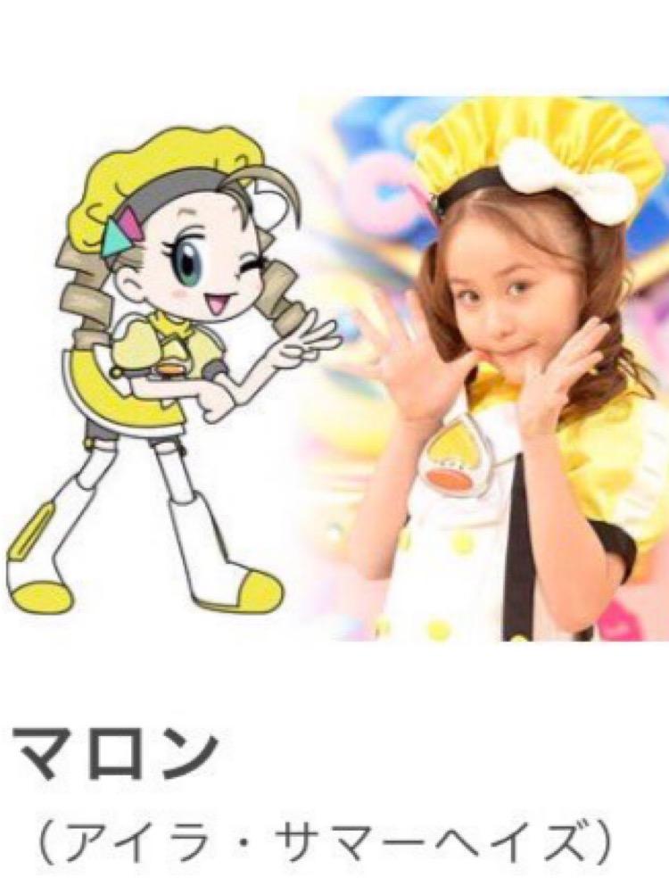 子役 クックルン